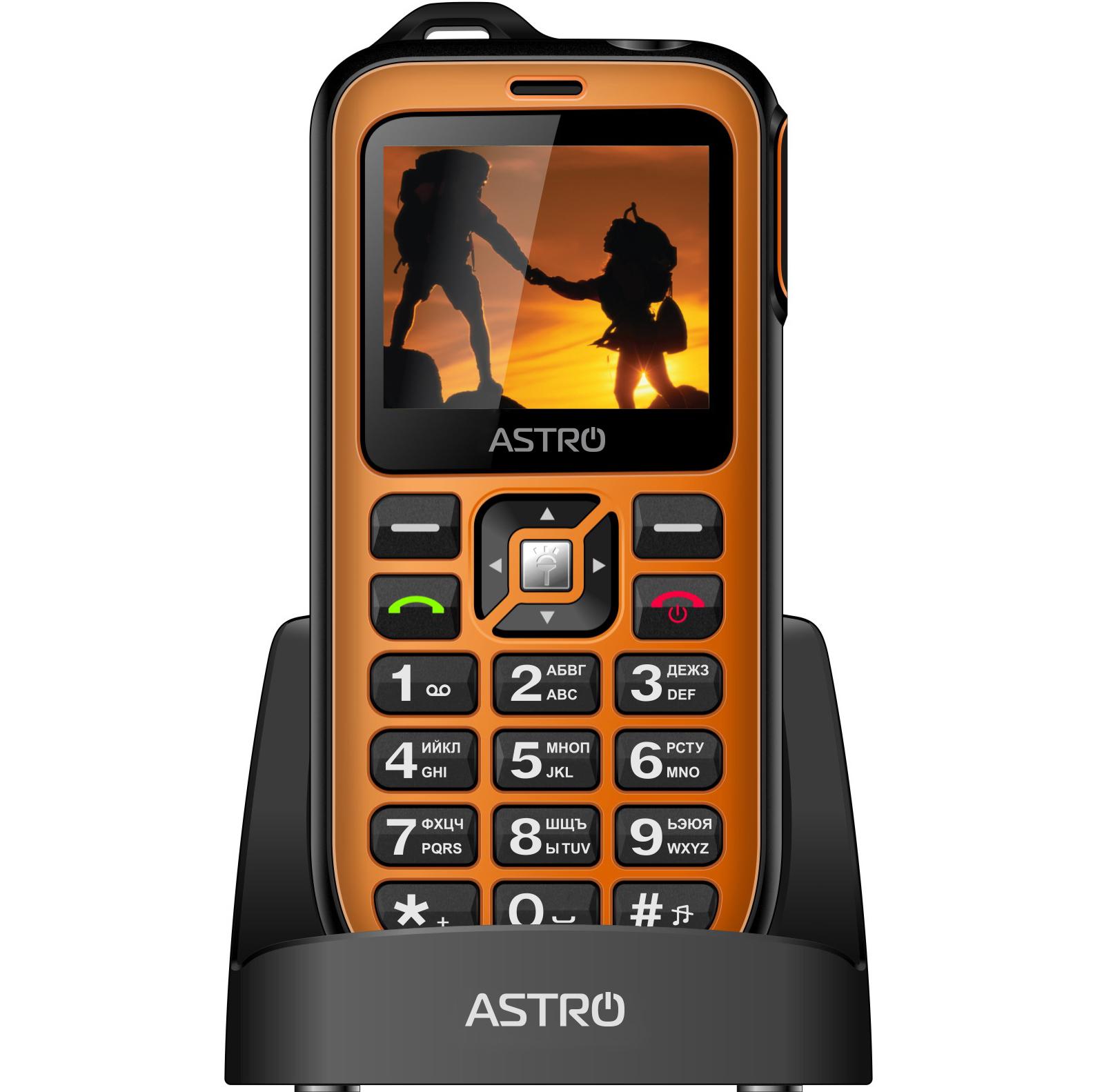 Astro B200 RX orange
