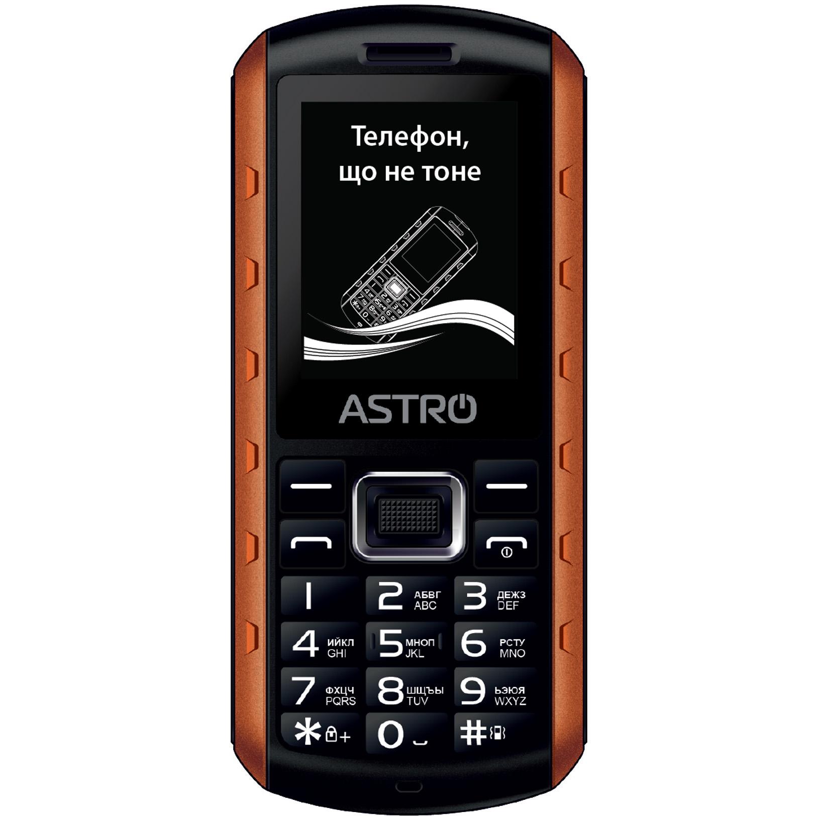 ASTRO A180RX Orange