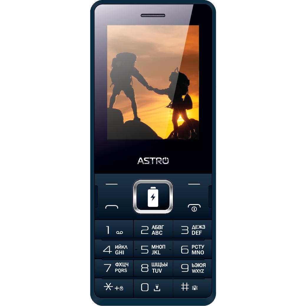 astro-b245-navy