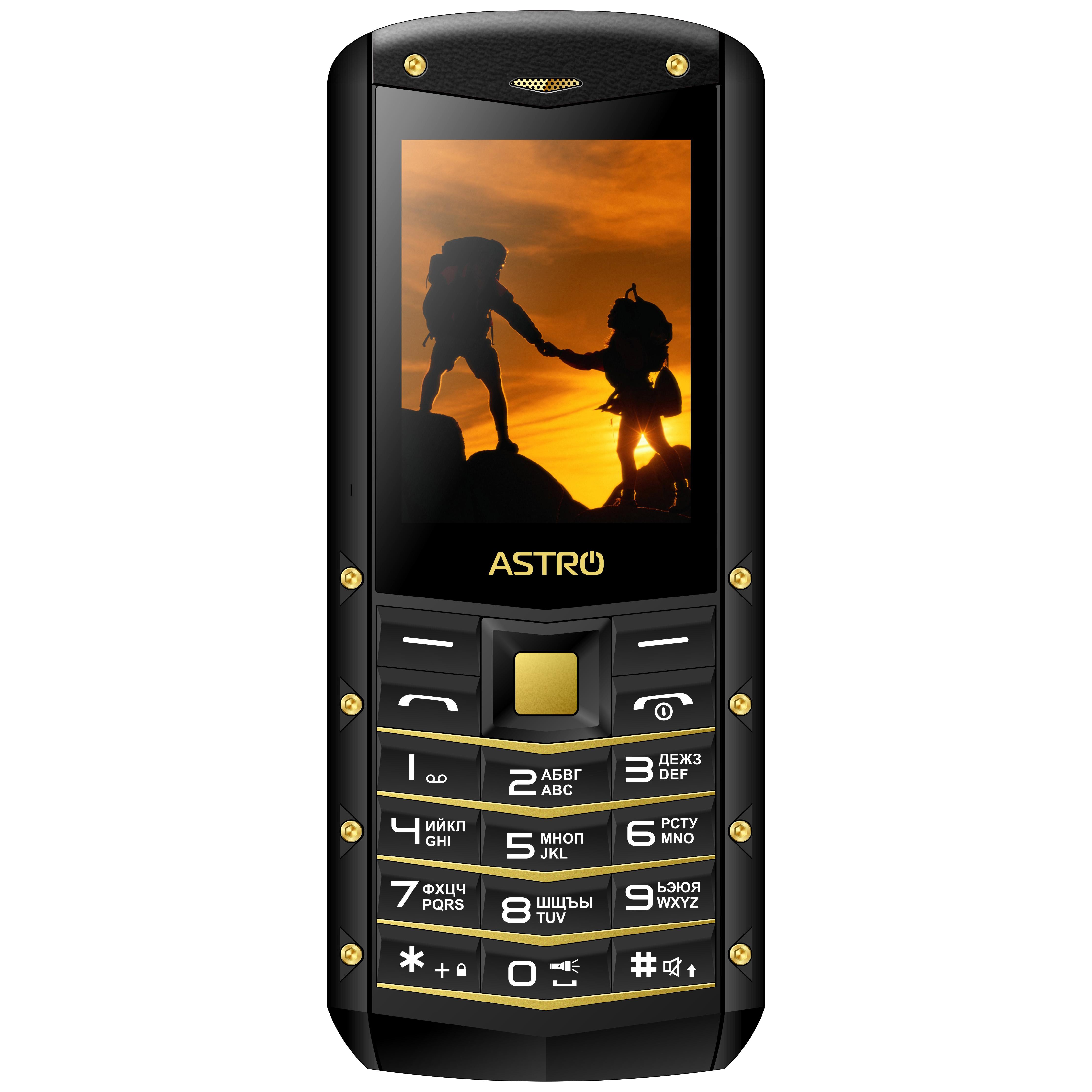 ASTRO B220 1