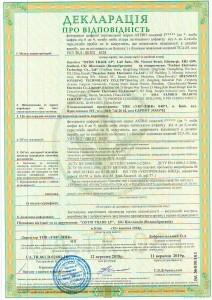 Declar_UA.TR.061.D.02681-18